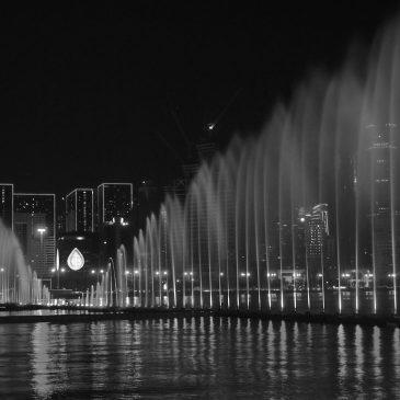 Sommerfestival in Doha