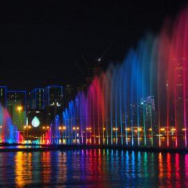 Sommerfestival Doha